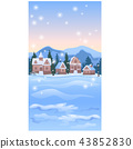 Sketch for Christmas poster with cozy rustic small houses. Template for greeting card or party 43852830