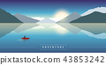 adventure in the nature canoeing on a calm sea with mountain view 43853242