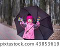 girl, park, little 43853619