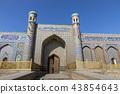 The Khudayar Khan Palace is the most popular landm 43854643