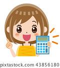 女人和計算器 43856180