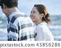 Couple couple 43856286