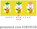 new years card template, new year's card, bamboo and plum 43859538