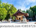 나가노 스와 타이 샤 下社 秋宮의 카라 키전 43859726