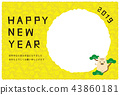 new year's card, wild boar, sign of the hog 43860181