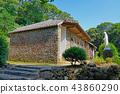[오노 교회당】 나가사키 현 나가사키시 下大野 도시 43860290