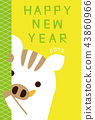 new years card template, new year's card, vector 43860966
