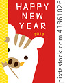 new years card template, new year's card, vector 43861026