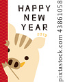 new years card template, new year's card, vector 43861058