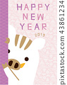 new years card template, new year's card, vector 43861234