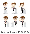 Full length portrait of a young businessman with a suitcase 43861384