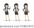Young cartoon businesswomen Set. 43861653