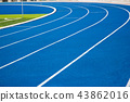 running track blue color 43862016