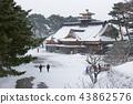 홋카이도 하코다테 고료 카쿠 공원 하코다테 봉행 소 43862576
