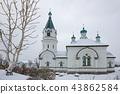 홋카이도 하코다테 하리스 토스 정교회 43862584