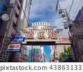 오사카 미나미 道頓堀橋 南詰 간판 43863133