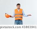 남자, 남성, 헬멧 43863941