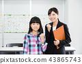 선생님, 교사, 인물 43865743
