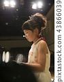 ภาพคอนเสิร์ตการนำเสนอเปียโน 43866039