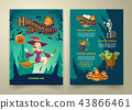 Vector Halloween invitation on list, brochure with characters 43866461