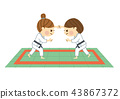 柔道女人 43867372