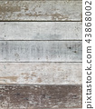 Old wood texture background. 43868002