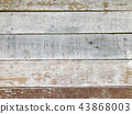 Old wood texture background. 43868003