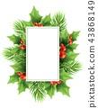 Christmas greeting card vector template 43868149