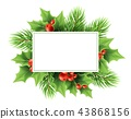 Christmas greeting card vector template 43868156