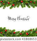 Christmas green Pine Branches and red baubles 43868653