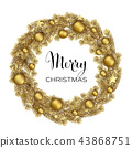 Christmas Wreath with Gold Pine Branches. Vector 43868751