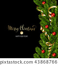 Christmas green Pine Branches and red baubles 43868766