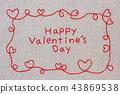붉은 실의 하트 발렌타인 43869538