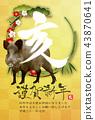 Shochiku Meishi(2019年新年賀卡) 43870641
