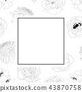 Rose, Chrysanthemum, Carnation, Peony Amaryllis 43870758