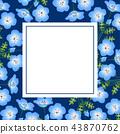 Nemophila Baby Blue Eyes Flower Indigo Banner Card 43870762