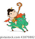 Little boy riding the horse cartoon vector. 43870882