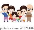 가족, 패밀리, 인물 43871406