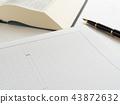 작가, 만년필, 쓰다 43872632