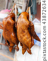 Duck roast at market street food at Thailand. 43872634