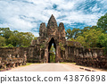 Demons and Angle statues at South Gate of Angkor Thom Siem Reap. 43876898