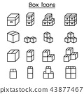 Box icon set in thin line style 43877467