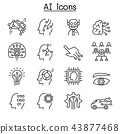 AI, Artificial intelligence icon set in thin line  43877468