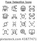Face detection, Face recognition icon set  43877471