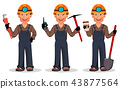 Miner man, mining worker. Cartoon character 43877564