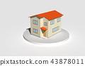 住宅CG 43878011