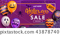 Sale Banner for Halloween. 43878740