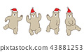 Bear vector polar bear Christmas Santa Claus dance 43881253