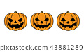 pumpkin Halloween vector icon logo ghost character 43881289