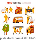 Fire Fighting Flat Icons Set 43881845